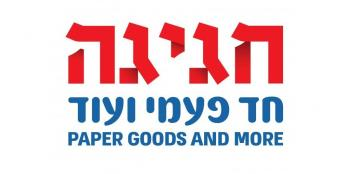 NEW store in Katamon - Chagiga!!!! (From the owner of Big Deal Efrat)