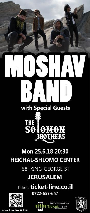 Moshav Band - LIVE in Jerusalem - June 25
