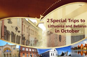 2 special trips to Lithuania and Belarus in October. Join us!