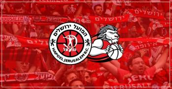 Hapoel Jerusalem Basketball: The Winner Tournament game against Hapoel Tel Aviv is Nov 17!