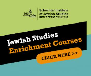 Stimulating Enrichment Courses in English at Schechter