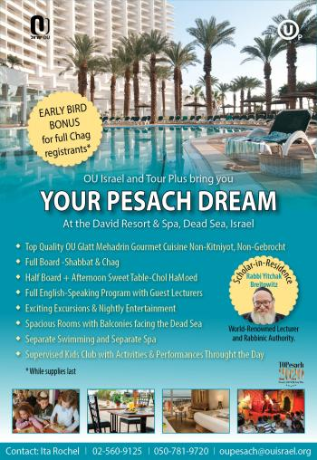 Your Pesach Dream Come True