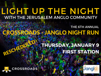 Run 5K with the Anglo Community! The Crossroads - Janglo Night Run is Dec 26!