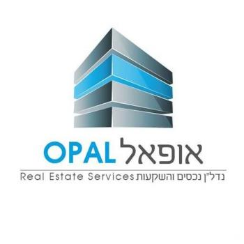 For Sale in Central Israel in the Ramat HaSharon Area a Nursing Home
