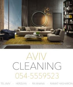 Housekeepers of Tel Aviv Cleaning service is looking for workers like you!