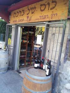 Free wine tastings every Friday at Kos Shel Bracha