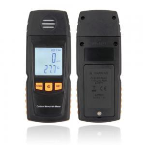 GM8805 Carbon Monoxide Meter with High Precision CO Gas Tester Monitor Detector Gauge0-1000ppm,NEW