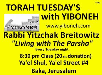 Tuesday JULY 23 Rabbi Yitzchak Breitowitz speaks in Baka