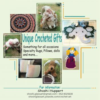 Unique Crocheted Gifts