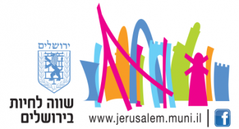 DID YOU KNOW? You can get an interpreter when speaking with the Jerusalem Iriya