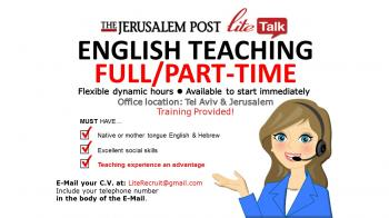 The Jerusalem Post is NOW HIRING
