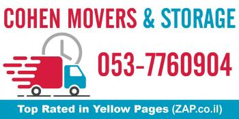 Cohen Movers packing and storage
