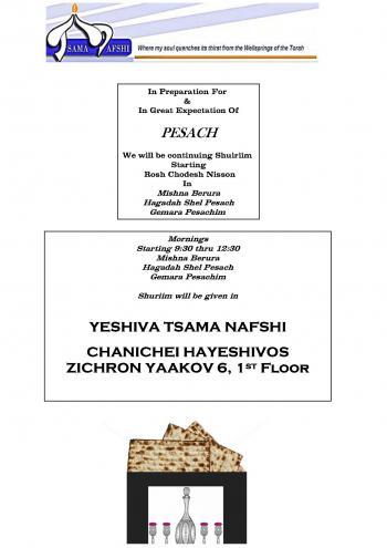 Purim Stipend