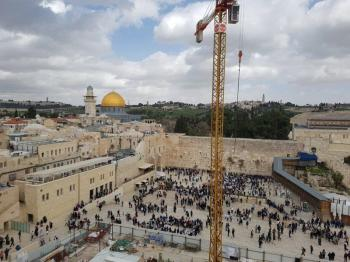 Do you want to see the Western Wall from your baclony?