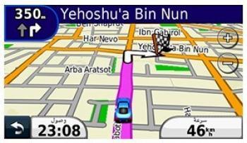 GPS/ SatNav  - Garmin nuvi 1410