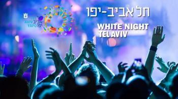 White Night in Tel Aviv: the ESSENTIAL guide!