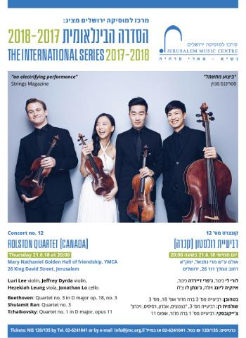 The International Series -Rolston Quartet (Canada)