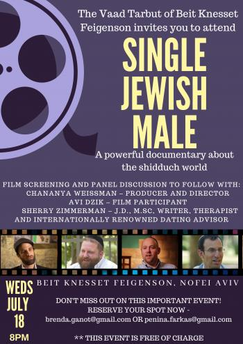 Screening of Single Jewish Male and panel discussion