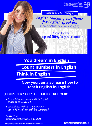 English teaching certificate - special accelerated program: 1 year- up to 100% fully paid tuition!
