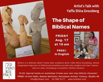 Artist's Talk: 'The Shape of Biblical Names' with YAFFA SHIRA GROSSBERG+Hands-on Wkshop - FREE