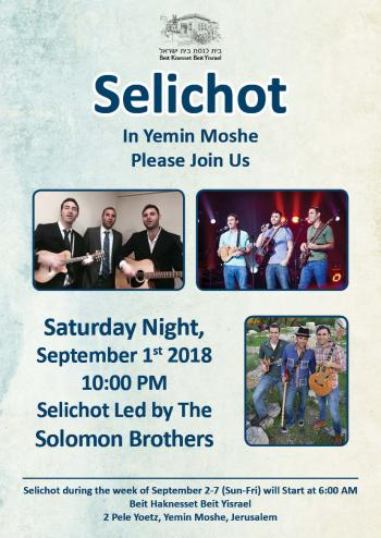 Selichot with the Solomon Brothers!