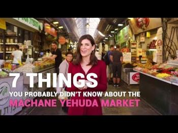 7 Things you probably didn't know about Jerusalem's Mahne Yehuda market (video)