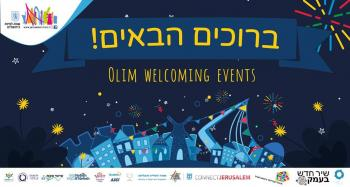 Olim Welcoming Events in August