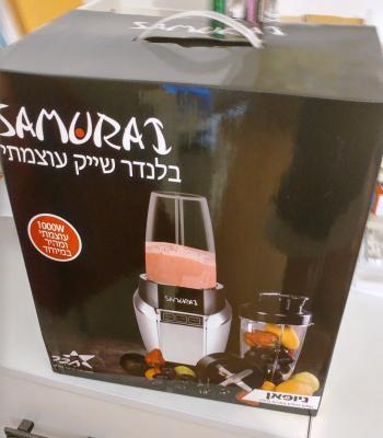 NEW Samurai Blender Bullet Juice Shaker