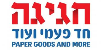 Find everything you need for Chag at the new Chagiga store in Katamon!