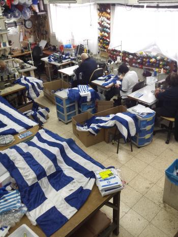 Marom F.G.P. Ltd seeks worker