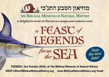 "Try amazing Kosher curiosities at the ""Feast of Legends from the Sea"" Oct. 2"