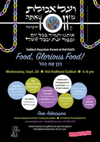 EVENT- Sukkot Hayotzer 'Food, Glorious Food!' -Art, Food, Fun - FREE!
