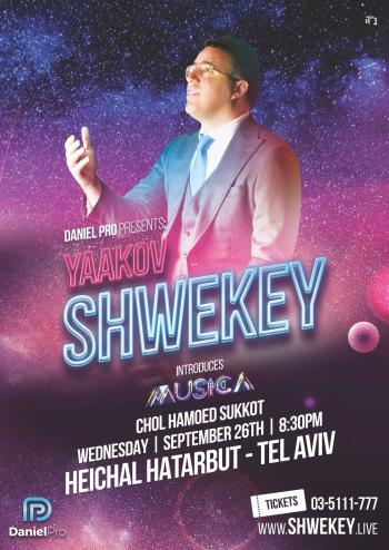 YAAKOV SHWEKEY  INTRODUCES MUSICA! Sept 26