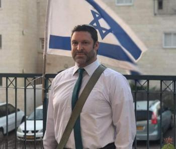 Shiva Info and video of the Funeral of Ari Fuld HYD