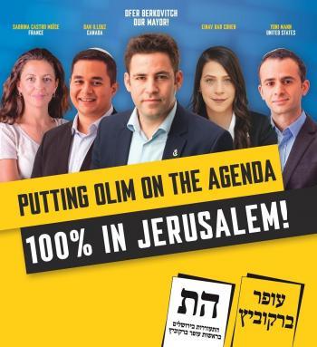 Ofer Berkovitch & Hitorerut: Jerusalem Above All Else