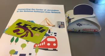 10 Tips to Enjoy The New Jerusalem - Tel Aviv Fast Train