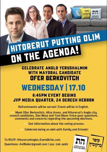 Celebrate Olim with Mayor Candidate Ofer Berkovitch & Hitorerut - Oct 17