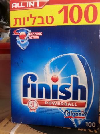 "100 ""FINISH"" all-in-one tablets,""Finish"" salt  for dishwasher, in original box"