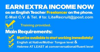 **English Teaching