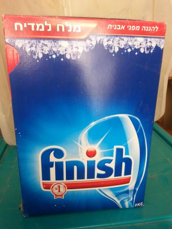 "2  boxes,each 2 kg, ""Finish"" salt for dishwasher"