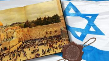 The best books you'll want to read about Israel