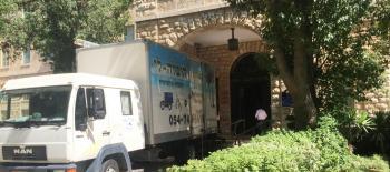 Hovala Lee - Movers in Jerusalem