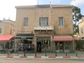 Shop for Rent on Emek Refaim