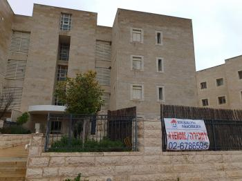 Garden apartment for sale near the US embassy in Arnona, JERUSALEM IMMOBILIER 026786595