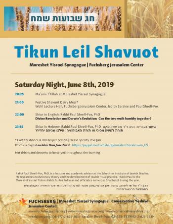 Moreshet Yisrael Synagogue - Shavuot