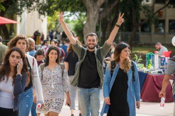 Bar-Ilan University�s International School - in the center of higher education