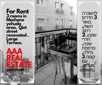 For Rent Nachlaot Shuk