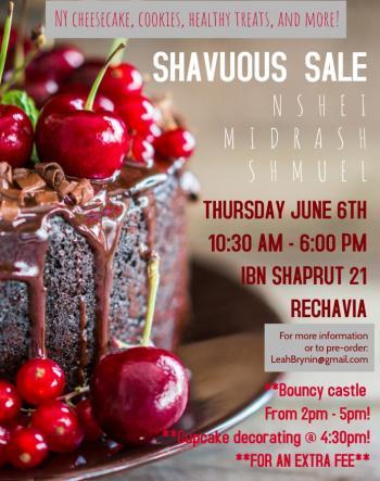 Shavuos Bake Sale!!!