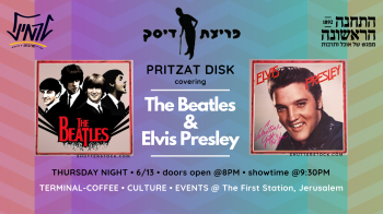 pritzat disk cover the beatles+elvis