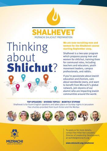 Thinking about Shlichut?